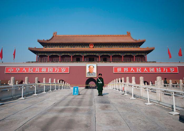 China, c1930-1990